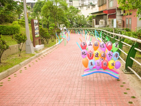 Installation of the JW Eco-Technology Pavement can be found at a pedestrian walkway in New Taipei City, Taiwan. A back-up collection/drainage system connected to the pavement system drains into a nearby lotus flower pond. (Photo courtesy Ping Tai Co., Ltd.)