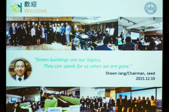Shawn Jang, Chairman of seed, shares his thoughts on green buildings as our legacy. (Image courtesy Shawn Jang)